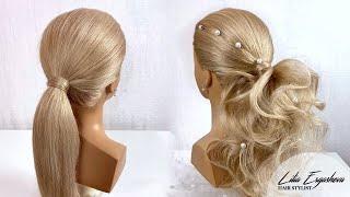 Летняя Прическа Хвост Женские Прически на Длинные Волосы
