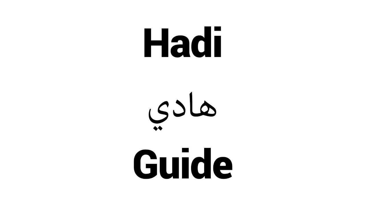 Hadi - Islamic Name Meaning - Baby Names for Muslims