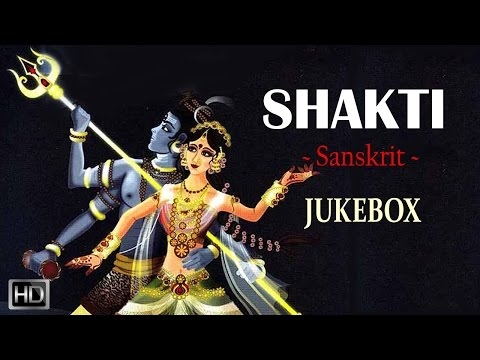 Goddess Shakti Songs - Powerful Sanskrit Slokas - Jukebox
