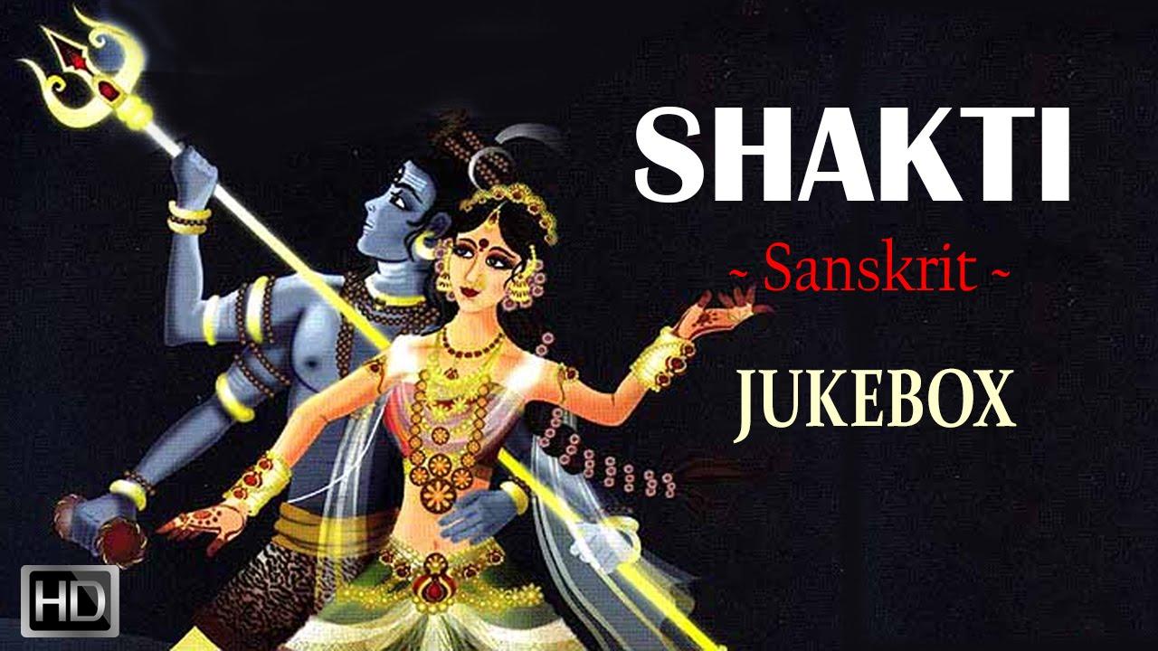 Goddess Shakti Songs - Powerful Sanskrit Slokas - Jukebox by Geethanjali -  Music and Chants