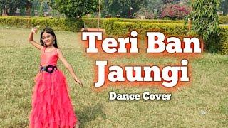 teri-ban-jaungi-kabir-singh-bride-dance-tulsi-kumar-tera-ban-jaunga-dance-abhigyaa-jain