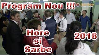 Hore Si Sarbe PROGRAM NOU 2018 MUZICA DE PETRECERE - FORMATIA IULIAN DE LA VRANCEA.mp3
