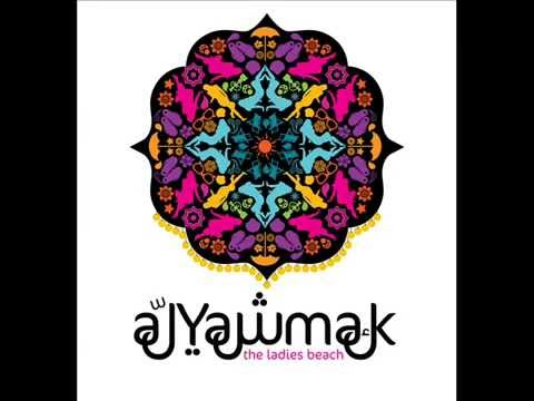 Sky Lounge - Al Yashmak