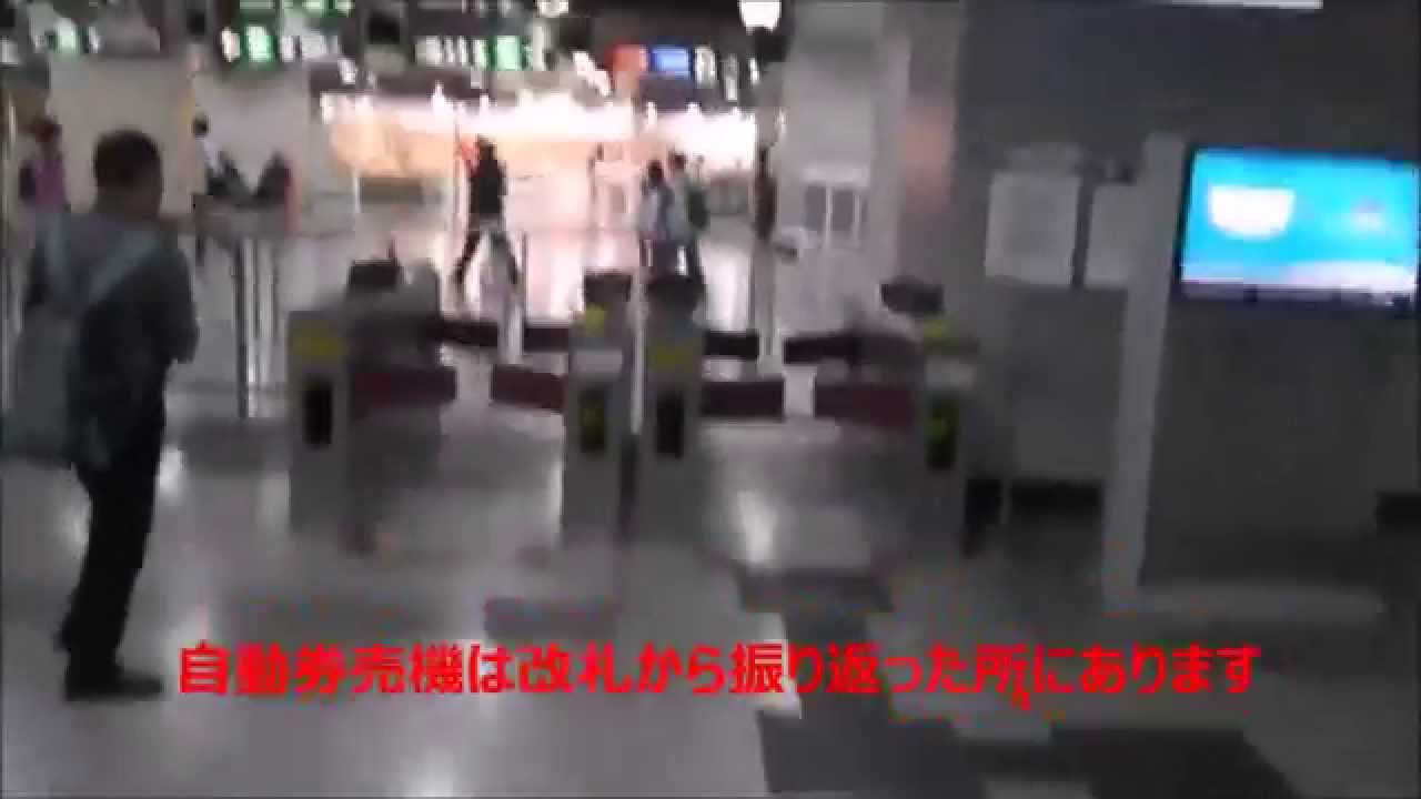 AEL香港駅からMRT中環駅A~L出口...