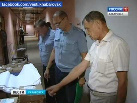 Вести-Хабаровск. К барьеру!