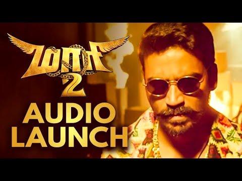 MAARI 2 Surprise Audio Launch : Balaji Mohan Reveals   Dhanush, Sai Pallavi Film