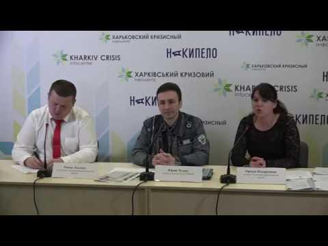 Помощь переселенцам в Харьковской области 22 04 16 ХАКИ