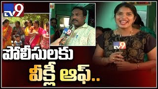 Families happy over Govt granting weekly off to police - TV9