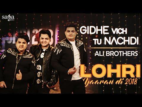 Gidhe Vich Tu Nachdi : Ali Brothers  Mr Wow  Lohri Yaaran Di 2018  New Punjabi Song  Saga Music