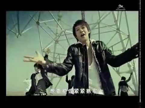 Me - Super Junior M (chinese version)
