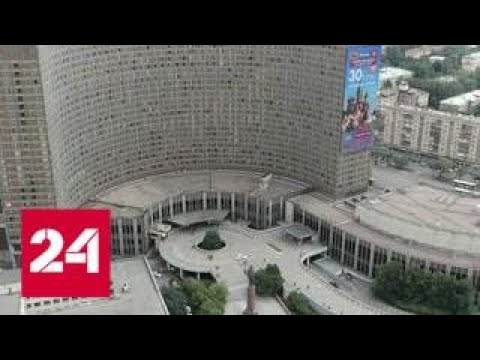 """Московской гостинице """"Космос"""" - 40 лет - Россия 24"""