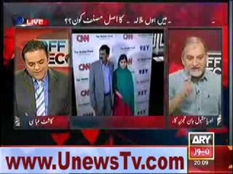 Malala ugly remarks about quaid e azam -...