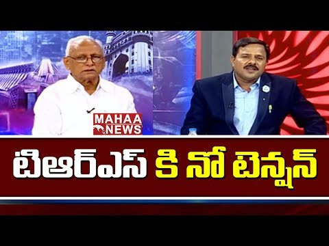 India today & Times Now Exit Polls on Telangana election | IVR Editor's Time | Mahaa News