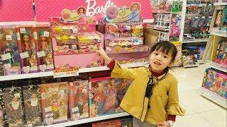 Ngọc Vân Đi Siêu Thị Mua Đồ Chơi, Ngoc Van Shopping Many Toys At The Supermarket, Babibum