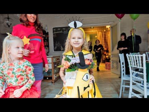 День Рождения Алисы 6 лет !!! В стиле GRAVITY FALLS детская вечеринка !