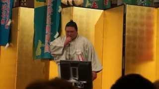 2014年3月場所千秋楽パーティーでの歌う豪栄道関.