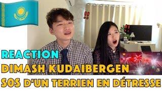 KOREAN REACTION Dimash Kudaibergen - SOS d'un terrien en détresse