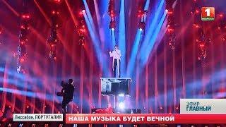 """Alekseev провёл первую репетицию на сцене """"Евровидения-2018"""". Главный эфир"""