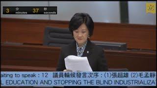 立法會會議 (2012/12/20) - IV. 議員議案: 4. 重振本地教育質素,停止教育盲目產