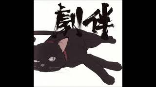 DARKER THAN BLACK-黒の契約者- 劇伴 OST  /  菅野よう子 yoko kanno[FULL ALBUM]