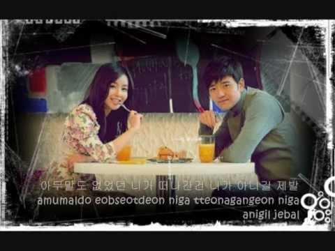 Soul Jung Yeop(Brown Eyed Soul ) - There Was Nothing  [ost 49 Days]  hangul romanized english lyrics
