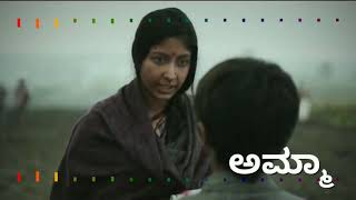 kgf-mother-sentiment-theme-ringtone-na-na-rea-na-na-new-hindi-ringtone-2018-latest-ringtone-2018