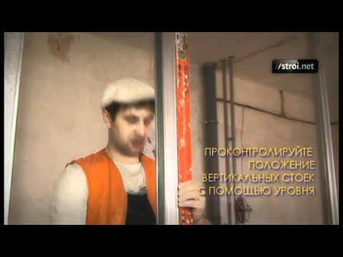 Монтаж гипсокартона своими руками: видео, фото, инструкция