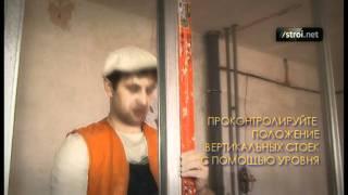 видео монтаж гипсокартона своими руками