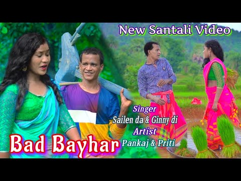 Santali Video Song - Bad Bayhar