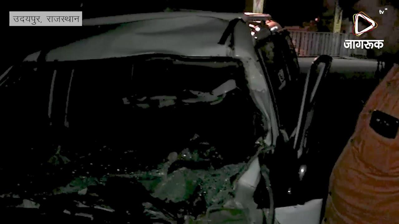 उदयपुर ट्रोले और टवेरा गाड़ी की भिड़ंत में 2 लोगों की दर्दनाक मौत हो गई