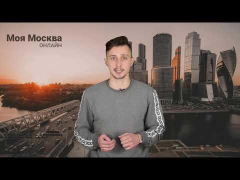 Дорогу Марьино – Саларьево в Новой Москве введут летом