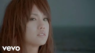 Music video by Rainie Yang performing Dai Wo Zou. (C)2008 SONY MUSI...