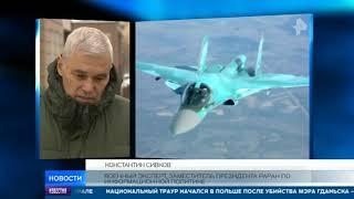 Для поиска пилотов разбившихся истребителей Су-34 стянуты военные корабли