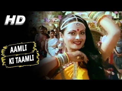 Aamli Ki Taamli | Asha Bhosle, Manna Dey |...