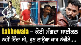 ਗਰਮ ਮੁੱਦਾ ! Darshan LakheWale di ik war fir video hoyi Viral - Nangpana 2
