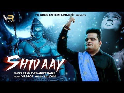 शिवाय | Shivaay | Raju Punjabi Ft Kaize | Trance Full Audio 2018 | VR BROS ENTERTAINMENT