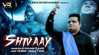 शिवाय | Shivaay | Raju Punjabi Ft Kaize | Trance Full Audio 2018 | VR BROS ENTERTAINMENT