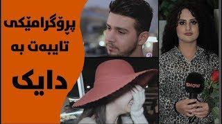 Mayki to - Alqay 50