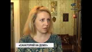 В Белгороде продолжает свою работу школа обучения социальной реабилитации «Санаторий на дому»