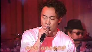 9/10給你哈音樂 陳奕迅-「你的背包」