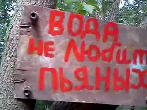 река Медведица(ПЕНЬКОВОЕ. Меловатка) Жирновский р-он.