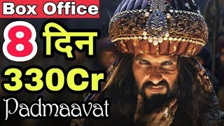 Padmavat 1st Week Collection   Record Worldwide Box Office   Padmavati