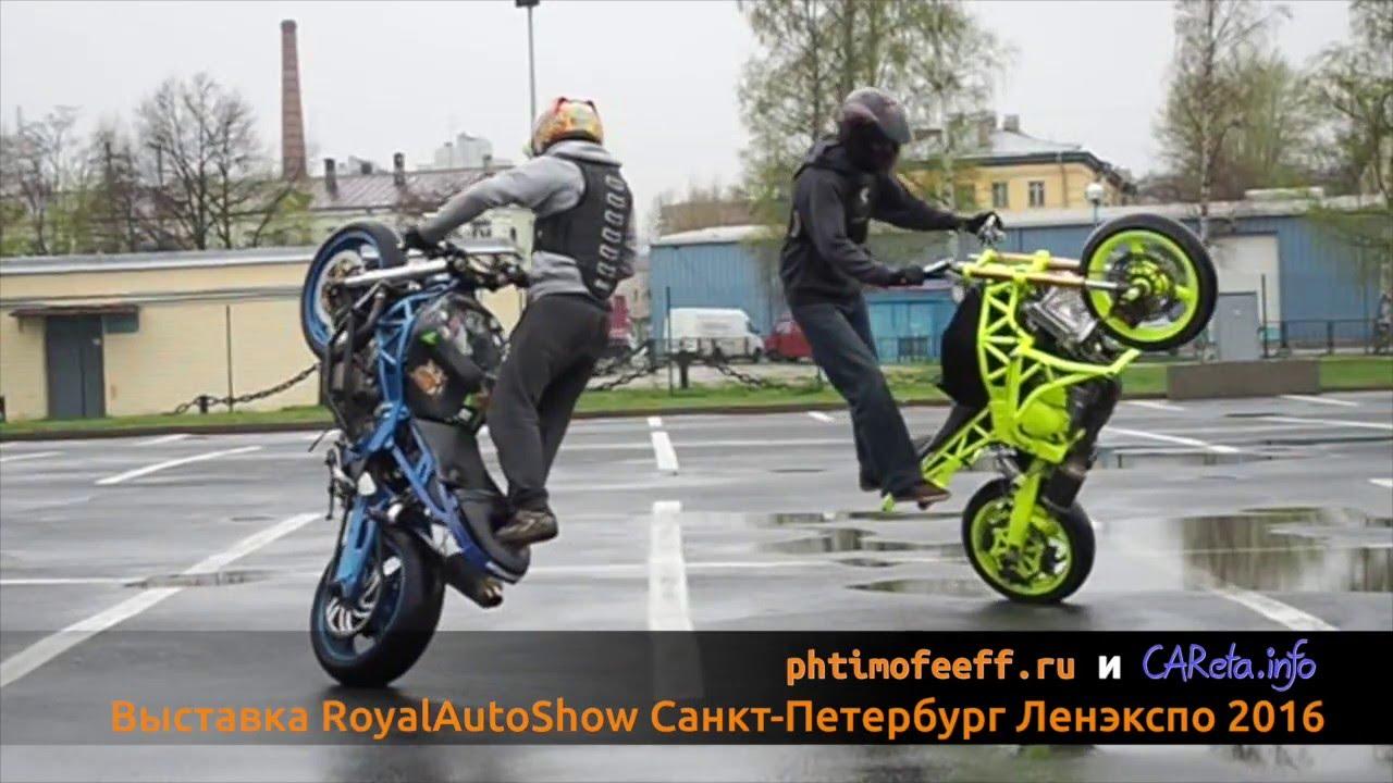 Выставка RoyalAutoShow 2016 Санкт Петербург ЛенЭкспо
