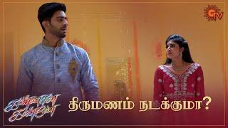 திருமணம் நடக்குமா? | Kannana Kanne - Kalyana Vaibogam Special | Best Scenes | 11 July 21 | Sun TV