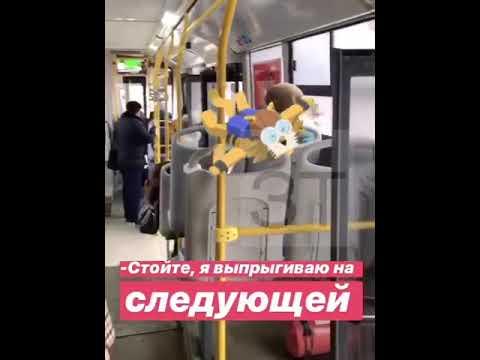 В Альметьевске пассажиры автобуса «прокатились с ветерком»