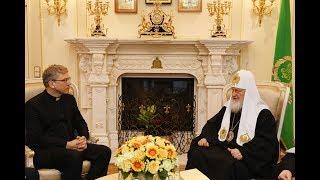 Патриарх Кирилл встретился с генеральным секретарем Всемирного совета церквей Олафом Фюксе Твейтом