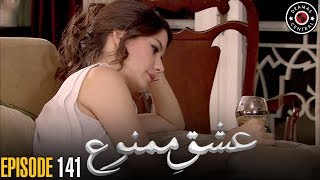Ishq e Mamnu | Episode 141 | Turkish Drama | Nihal and Behlul | Dramas Central