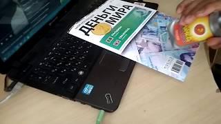 Огляд і розпакування 2 номери журналу Гроші світу від Modimio