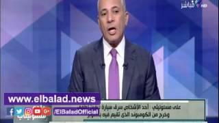 أحمد موسى يكشف تفاصيل مهمة في حادث مقتل مديرة مصرف أبو ظبي .. فيديو
