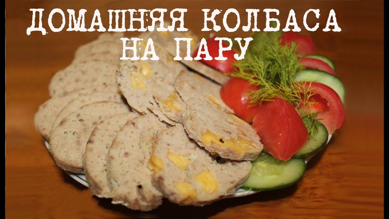хычин с картошкой и сыром пошаговый рецепт
